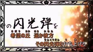 【MidSequer】千本桜 off vocal.mp4