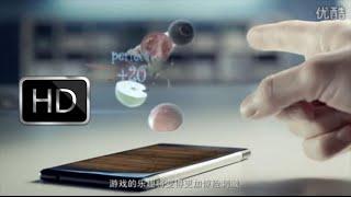 [Smartphone] Primer Smartphone Holográfico