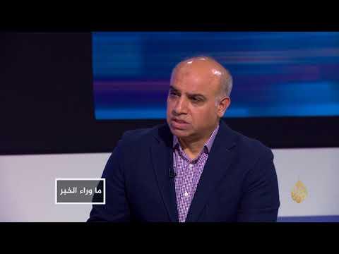 ما وراء الخبر- تداعيات عملية التجسس الإيرانية بإسرائيل  - نشر قبل 3 ساعة