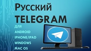HOW TO TAKE SCREENSHOT IN TELEGRAM WITHOUT NOTIFICATION  ANDROID DEVICE   SECRET CHATS   (2018)