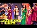 Home Minister | Makar Sankrant Special | Aadesh Bandekar, Sayali, Abhidnya, Mayuri | Zee Marathi