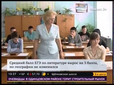 Проходные баллы ЕГЭ в технические вузы России – выбор