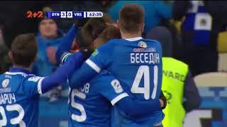 Динамо - Ворскла - 3:0. Відео голу Циганкова