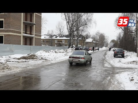 9 улиц отремонтируют в этом году в Вологде