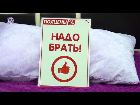 """Мебельный магазин """"Полцены%"""""""