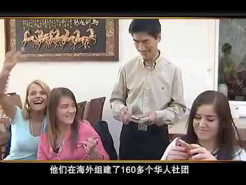 Qingtian (青田)Zhejiang (Qingtian Dialect)