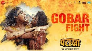 Pataakha   Gobar Fight   Vishal Bhardwaj   Sanya Malhotra   Radhika Madan   Sunil Grover