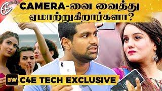 எந்த Smartphone-ஐ இந்த Season-ல் வாங்குவது? -C4ETech Tamil Ash Reveals | EN24