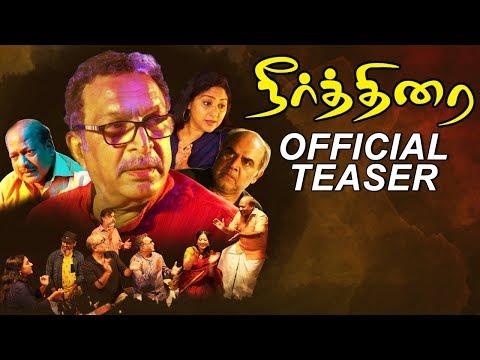 Neerthirai Tamil Movie Teaser   Nassar   Thalaivasal Vijay   Viji Chandrasekhar  Babloo Prithiveeraj