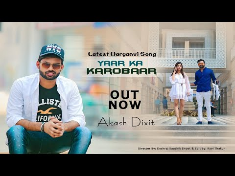New Haryanvi Song | Yaar Ka Karobaar | Akash Dixit | New DJ Song 2018