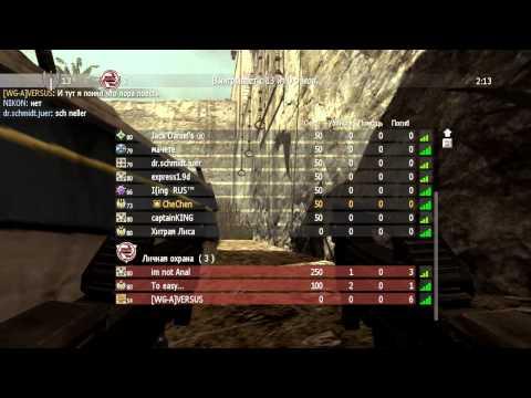 Call Of Duty: Modern Warfare 3. Заражение
