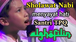 Sholawat Nabi & Senandung Do'a Al-Qur'an - Santri TPQ Al-Ghofilin