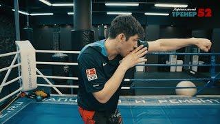 Прямой удар в боксе / Как бить прямые удары руками
