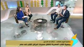 بالفيديو.. مؤسسة صحة مصر تكشف خطورة