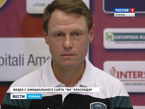 «Партизани» дома примет ФК «Краснодар»