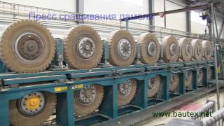 Ledinek  KVH - AnlageЛиния пр-ва срощенной доски  2011