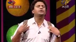 Comedy Express   Guruji   Bandu s new yeAR BY prasad jadhav