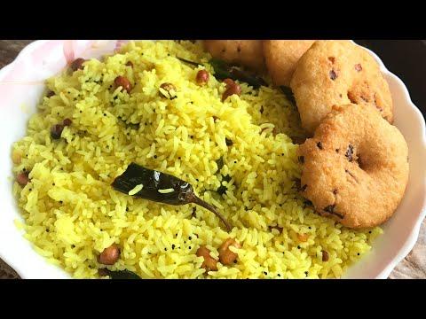 Lemon rice recipe with leftover rice chitrannam recipe lemon rice recipe