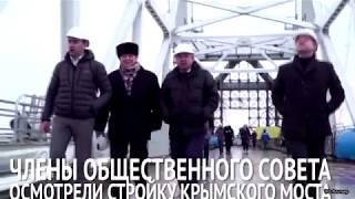 Крымский мост 1302.18