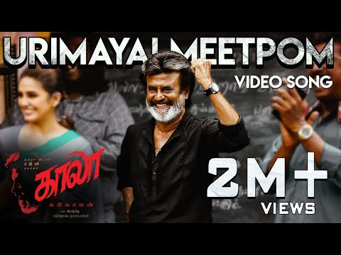 Urimayai Meetpom - Video Song | Kaala (Tamil) | Rajinikanth | Pa Ranjith | Santhosh Narayanan