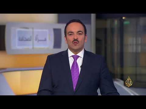 مرآة الصحافة الأولى 2018/3/18  - نشر قبل 6 ساعة
