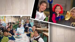 Publication Date: 2018-04-13 | Video Title: 白田天主教小學45週年校慶片段