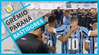[BASTIDORES] Grêmio 2x0 Paraná (Brasileirão 2018) l GrêmioTV
