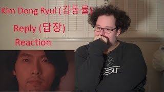 Reaction! KIM DONG RYUL (김동률) - Reply (답장)