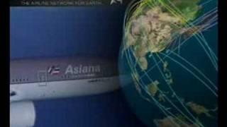 Star Alliance routes