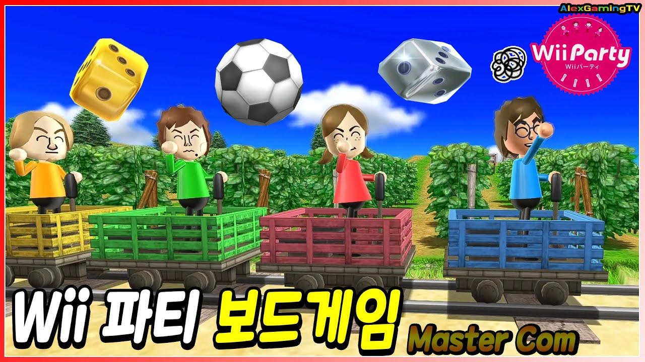 Wii 파티 보드게임 Wii Party - Board Game Island (Master com) DanDan vs 루시아 vs 피에르 vs 앙트레   AlexGamingTV