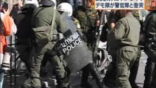 ギリシャで全人口の4分の1参加の大規模ストライキ(10/02/25)