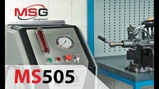 MSG MS505 - Стенд для диагностики рулевых реек и редукторов с гидроусилителем