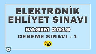KASIM 2019 ELEKTRONİK Ehliyet Deneme Sınavı Çalışma SORULARI