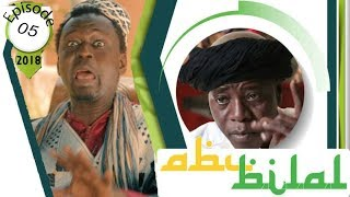 Palais Abu Bilal Episode 5 du 21 Mai 2018 - sketch koor