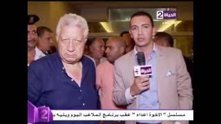فيديو| بعد سب المايسترو.. مرتضى منصور: الزمالك انتصر رياضيا وانهزم أخلاقيا