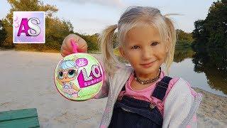 Алина открывает новую куколку L.O.L. Surprise - Новая LOL BABY DOLLS