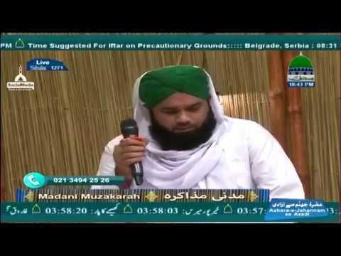 Houwa Jata Hai Rukhsat Mah-e-Ramadan Ya Rasool Allahﷺ   -  Mahmood Attari  ( 24.06.2017 )