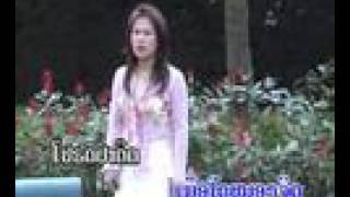 Video ກຸຫລາບເເທນກາຍ  par manisay lao song download MP3, 3GP, MP4, WEBM, AVI, FLV Juni 2018