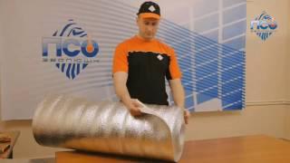 видео Купить теплый пол в Тюмени, укладка теплого пола, Electrolux