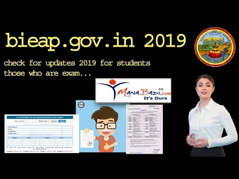 bieap-updates-and-time-table-for-suplementary-and-betterments-2019-and-how-to-download-hall-tickets
