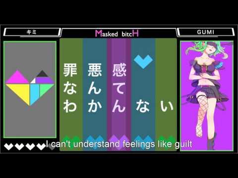GUMI - Masked bitcH (ENG SUB)
