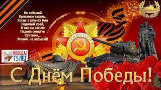 Конкурс на 500 рублей - Товары из Китая. 9 Мая.