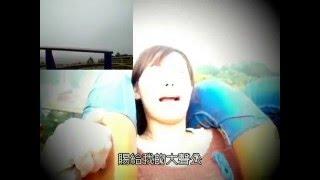 劍湖山 G5姐 thumbnail