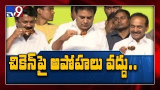 KTR participate in Chicken andamp; Egg mela in Hyderabad