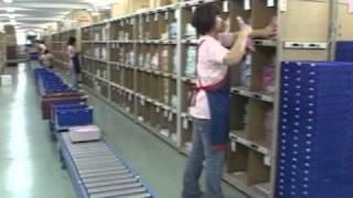 Jp_量販店店舗向け衣料品出荷システム