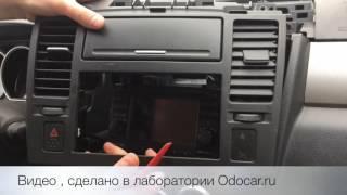 Демонтаж автомагнітоли на Nissan Tiida.