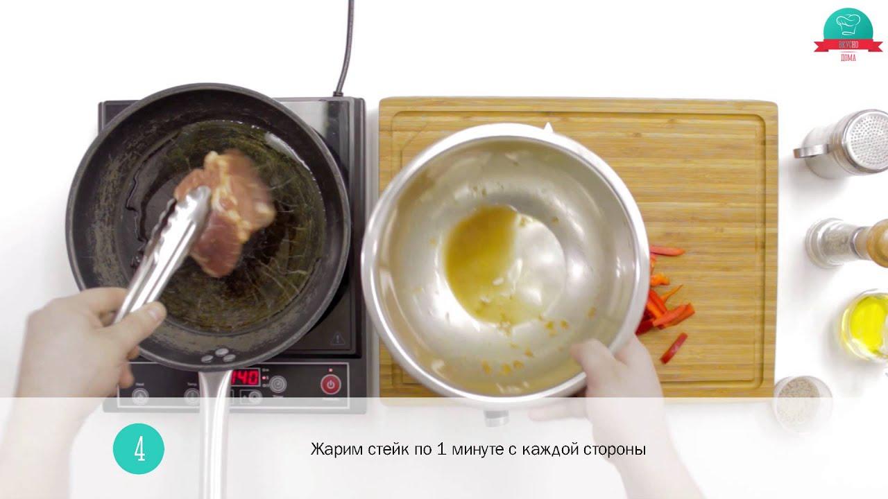 Рецепт свинина в медово горчичном соусе илья лазерсон