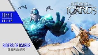 Обзор MMORPG Riders of Icarus