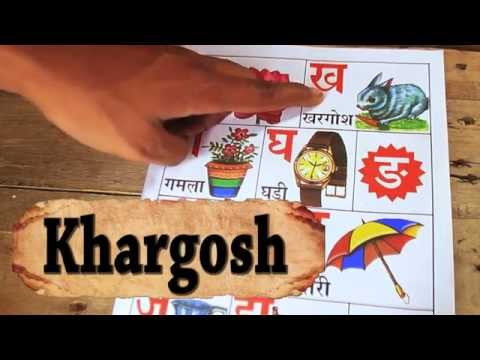 Hindi Consonant Alphabets - all 36 Letters - Learn Hindi with Children's Book 2 - 동영상