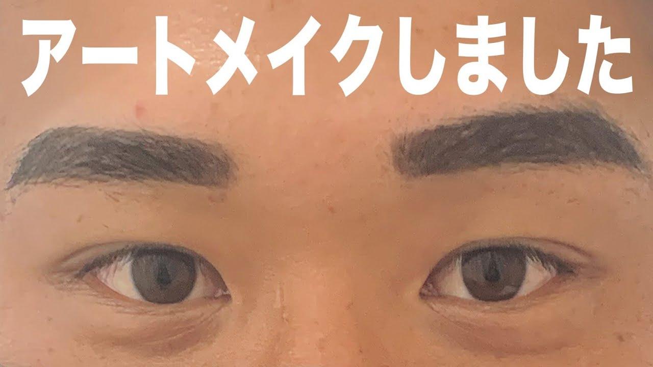 【人生初体験】話題のアートメイクに挑戦!【眉毛】